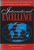 International excellence : seven breakthrough strategies for personal and professional success